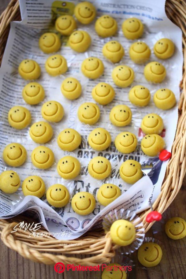 『■スイートポテト♪ スマイルいっぱい♡』 | お菓子 作り方, 簡単お菓子レシピ, お菓子 簡単