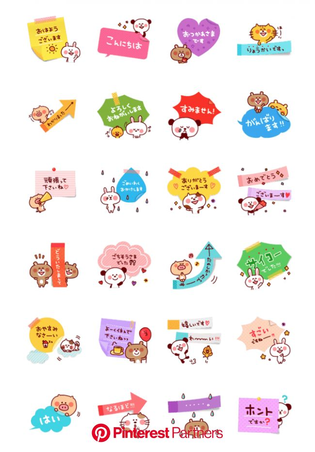 https://store.line.me/stickershop/product/1096892 | Pen illustration, Sticker collection, Line sticker