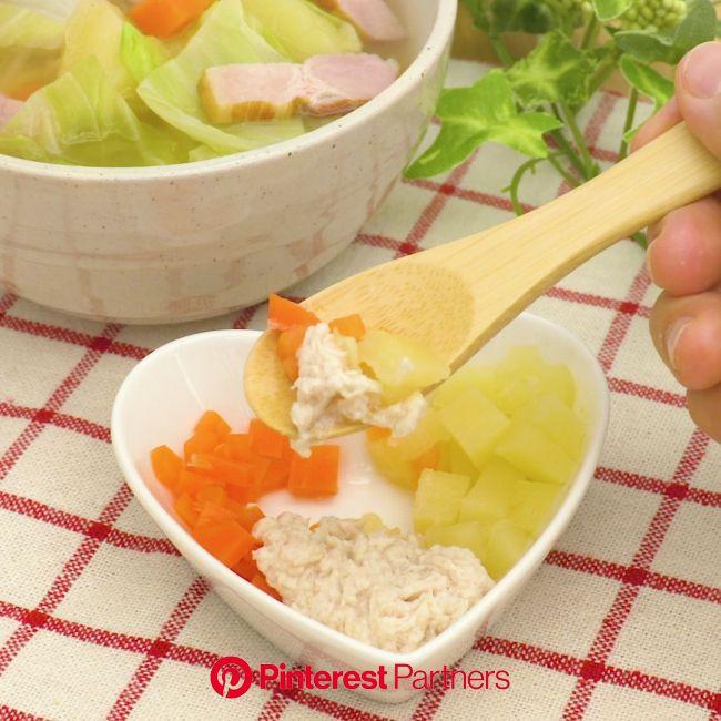 「こうやれば楽! スープの離乳食とりわけ技(生後5〜6か月頃から)」[動画] | 料理 レシピ, レシピ, 離乳食 中期 レシピ