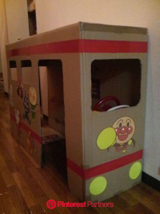 『ダンボールで電車』 | 手作り おもちゃ ダンボール, 段ボールの家, ダンボールおもちゃ