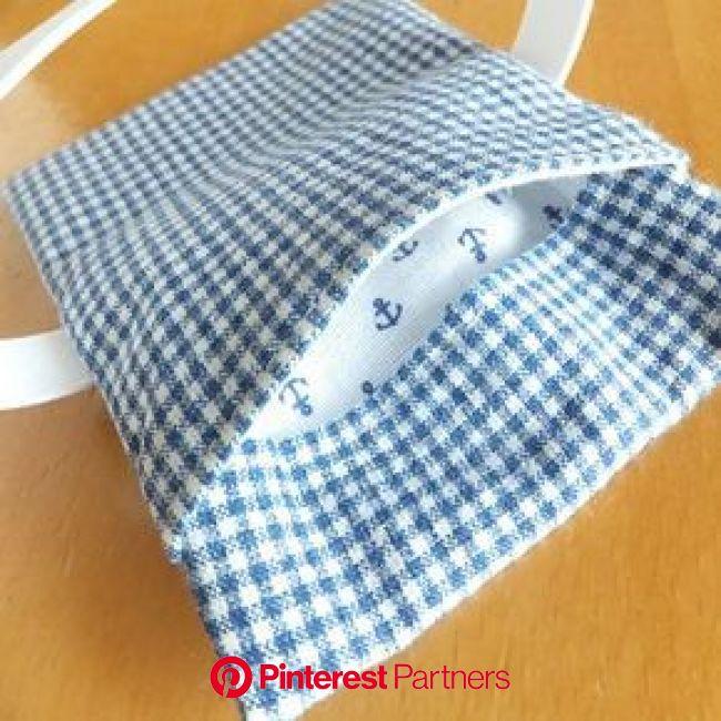 これからの季節の必需品、保冷剤ケース付きのランチベルトの作り方です。直線縫いだけで簡単に、そしてハギレで出来ますので、ぜひ作ってみてくださいね。縫い代も出ず、返し口も閉じない作り方です♪<出来上がりサイズ>・本体 約12×9cm・ゴム 約1   保冷バッグ 作り方, ミシンでアップリケ, お弁当 ベ