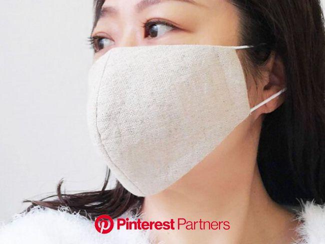 Pin on マスク
