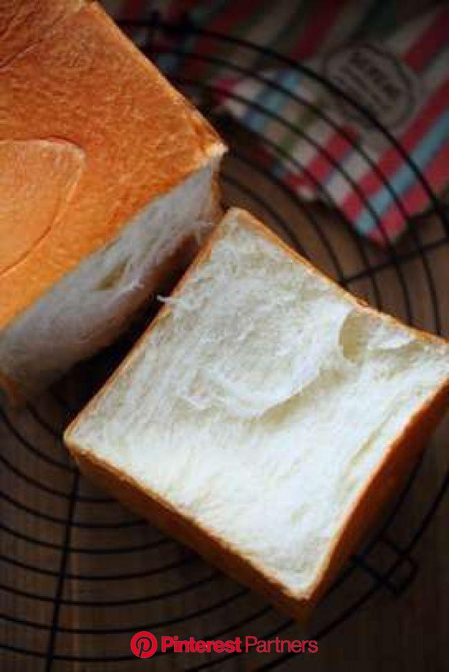 次の日もふわふわ♡食パン(生食パン) by れっさーぱんだ   レシピ   手作りパンレシピ, レシピ, パン レシピ