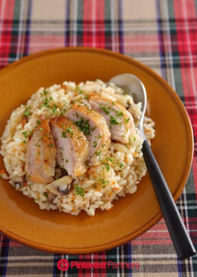 鶏肉とマッシュルームのガーリックピラフ | レシピ | 料理 レシピ, レシピ, 料理