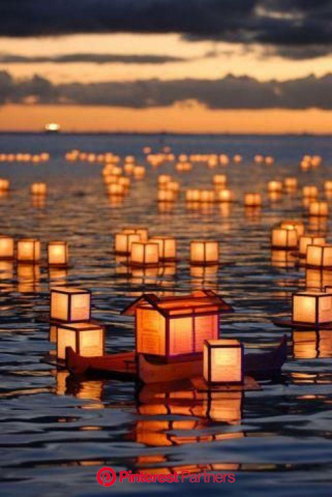 King's Hawaiian on   Japan, Japan culture, Japanese lanterns