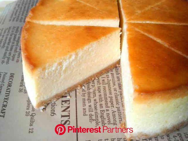ニューヨークチーズケーキ | レシピ | レシピ, ニューヨークチーズケーキ レシピ, 料理 レシピ