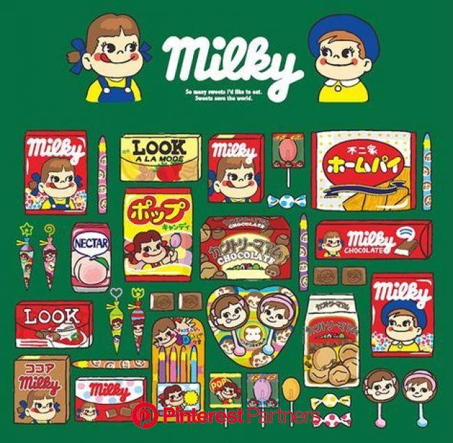 ミルキーやポップキャンディなどみんな大好き不二家のお菓子がクレアーズの魔法でキュートなアクセに☆ 詳細記事   สติกเกอร์, กราฟิกดีไซน์ญี่ปุ่น, ศิลปกรรม