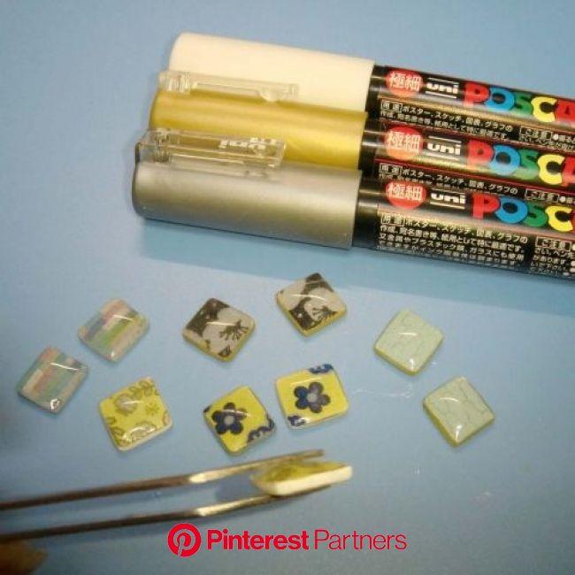 【レシピ】プラバンにマスキングテープを貼るだけでとっても可愛いピアスができる♪ | プラバン アクセサリー デザイン