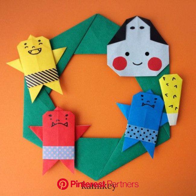 創作折り紙 カミキィ | 折り紙 可愛い, 折り紙 節分, 手作りカレンダー
