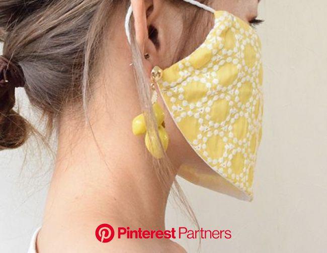 Pin on マスク・コロナウイルス対策
