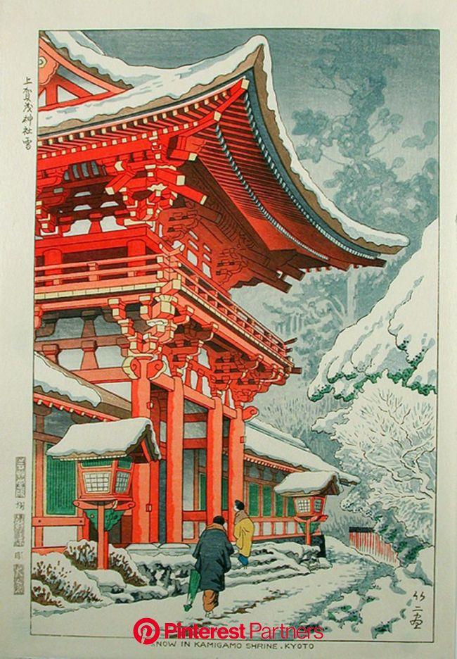 Fujishima Takeji: Snow in Kamigamo Shrine, Kyoto - Japanese Art Open Database   Japanese woodblock printing, Japanese woodcut