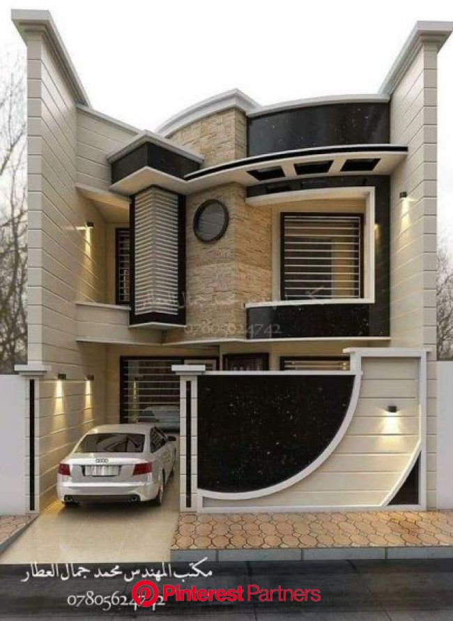 Top Amazing Modern House Designs - Engineering Discoveries | Bungalow house design, House designs exterior, Modern house exterior