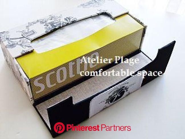 <DIY>家にあるもので作る☆ポケットティッシュ箱レシピ集!(画像あり) | 手作り スマホケース 手帳型, ファブリックボックス, リサイクルクラフト