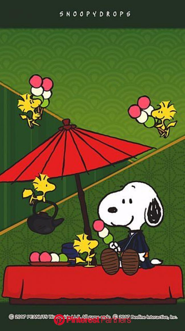 Snoopy (avec images) | Snoopy, Dessins amusants, Dessin animé