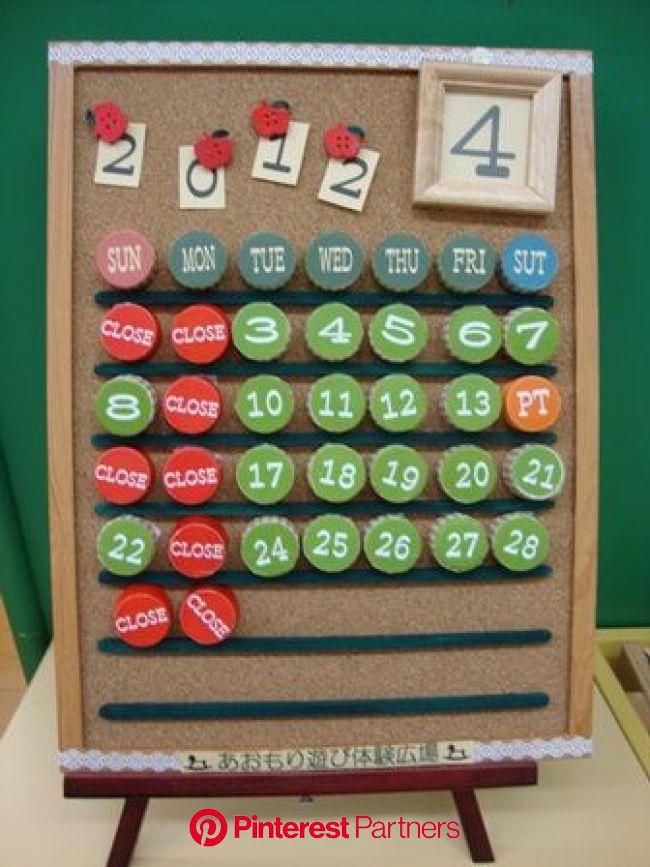 万年カレンダー(画像あり) | 手作りカレンダー, 万年カレンダー