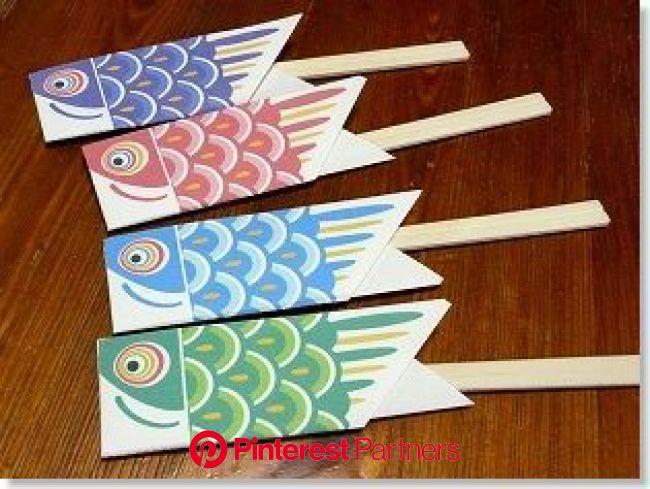 折り紙こいのぼりと箸袋 無料ダウンロード・印刷   鯉のぼり 工作, こどもの日 デザイン, 節句