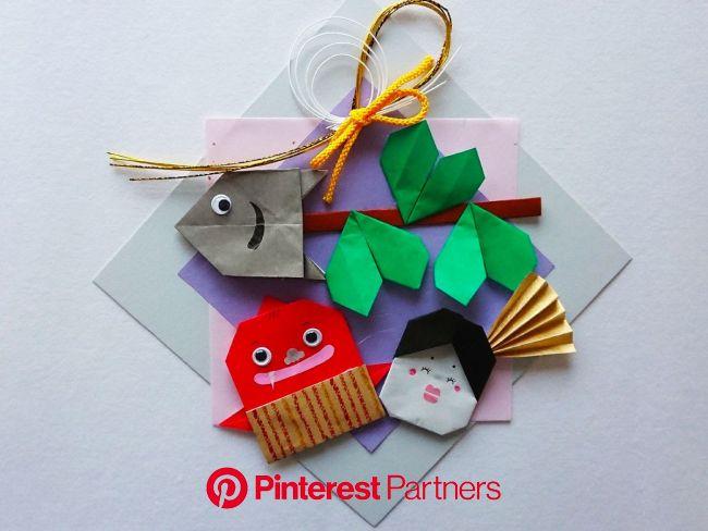 節分の折り紙!鬼やお多福・柊鰯で手作り節分飾り | 折り紙 折り方 簡単, 折り紙 節分, 節分 クラフト