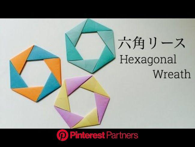 折り紙で【敬老の日】をお祝いしよう | 大人もハマる!楽しいおりがみ✳︎創作折り紙 kamikey(カミキィ) | 折り紙 リース 簡単, 折り紙 飾り, クローバー 折り紙