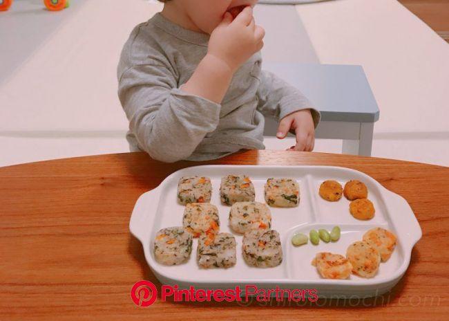 産後1年半たった今、本当に買って良かった便利な育児グッズBEST5を発表します | おもちが笑えば【2021】 | 幼児食 レシピ, 育児, 離乳食 手づかみ