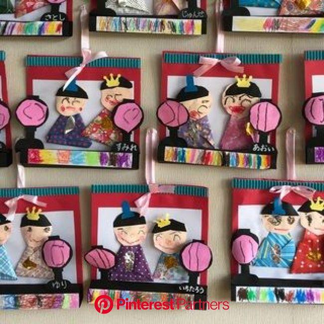 【アプリ投稿】3歳児お雛様(画像あり) | ひな祭り 制作, ひなまつり 製作, おひなさま 製作