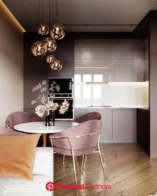 Каким должен быть дизайн кухни в 2020 году? | Интерьер кухни, Дизайн дома, Стили гостиной