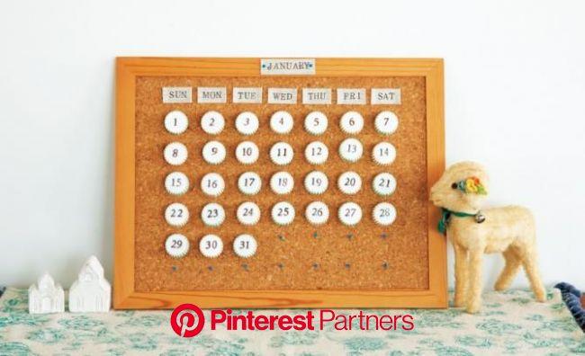 ペットボトルのキャップで可愛いリメイク雑貨を手作りしよう! | 手作りカレンダー, カレンダー, 手作り