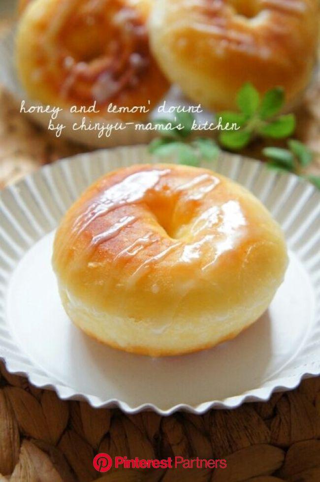 捏ねない!フライパンでふわんふわんほわわわ~ん♪はちみつレモンドーナツ | Food, Lemon dessert recipes, Sweets recipes