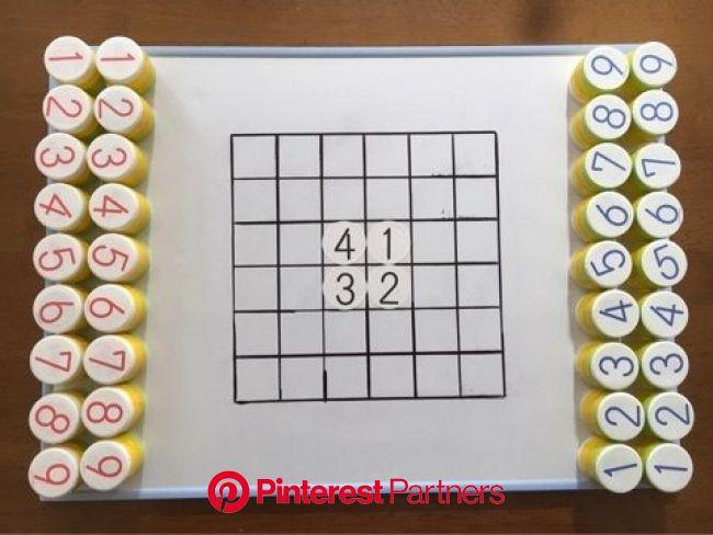 『数の合成&分解をゲームで〜プラステン〜』 | プラステン, 数字ゲーム, 学習アクティビティ