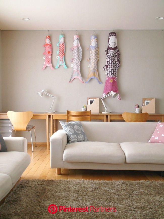 女の子にもおすすめ!可愛いカラフルこいのぼり : usagi works Powered by ライブドアブログ   インテリア 家具, リビング 間仕切り, 兜飾り