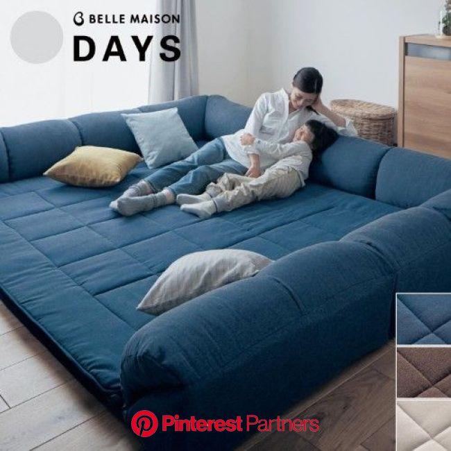 ラグは洗えてずっと気持ちいい。 | リビング ベッド, 寝室インテリアのアイデア, インテリア 家具