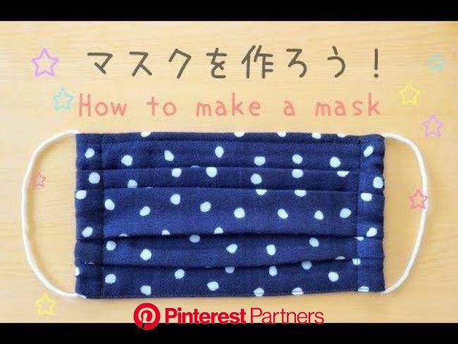 ボード「マスク」のピン