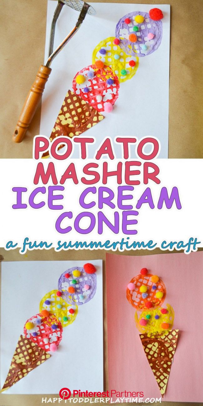 Potato Masher Ice Cream Craft | Summer crafts for kids, Ice cream crafts