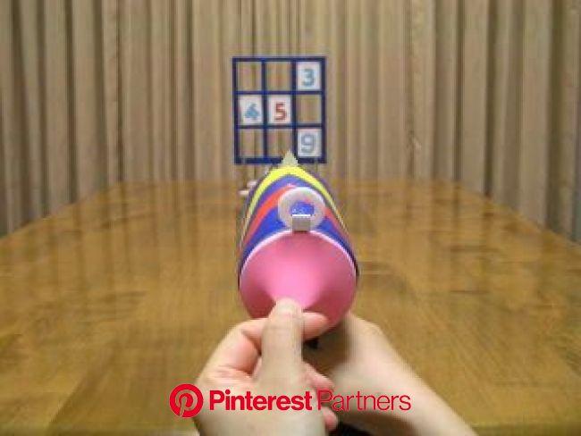 ペットボトル空気砲 長い射程距離! | ひなまつり クラフト, 空気砲, 手作りゲーム