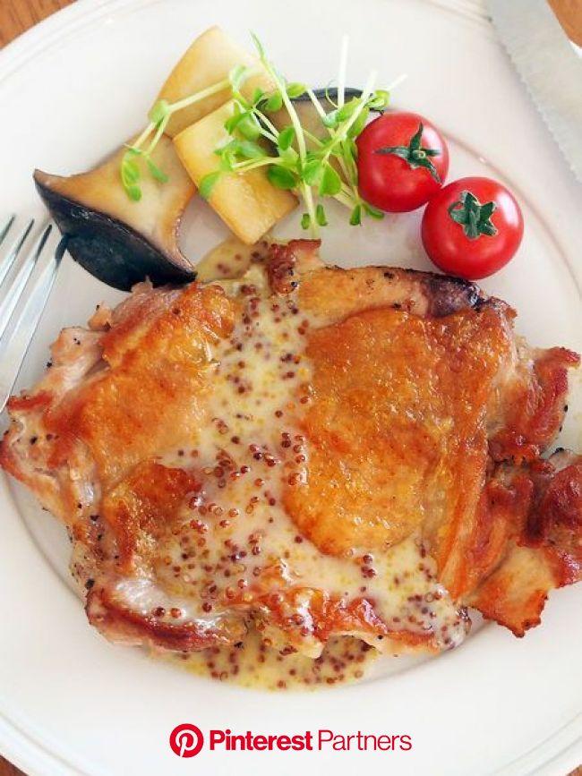 自慢したくなる!究極のチキンソテー | レシピ | レシピ, 料理 レシピ, 料理