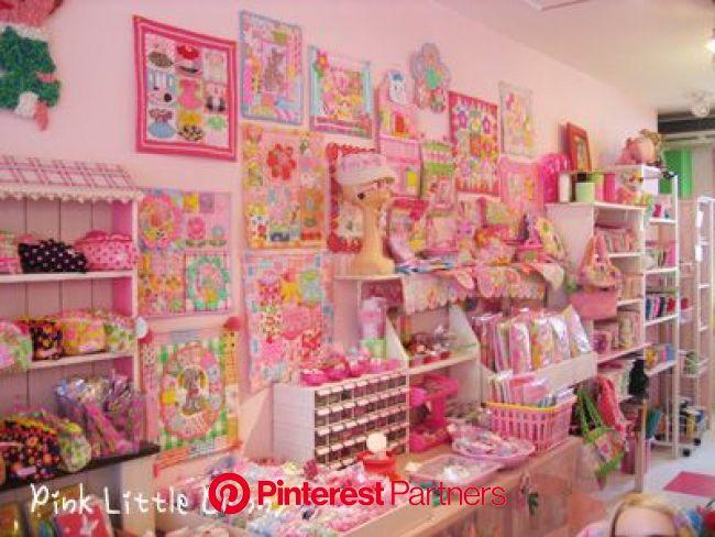 Pinksさん店内の様子 | 女の子のベッドルームのデザイン, ゆめかわいい 部屋, 可愛い お部屋