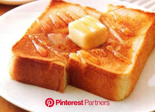 マツコが超おすすめした!いつもの「バタートースト」が絶品になる食べ方って!? | おいしい食べ物, 料理 レシピ, 軽食