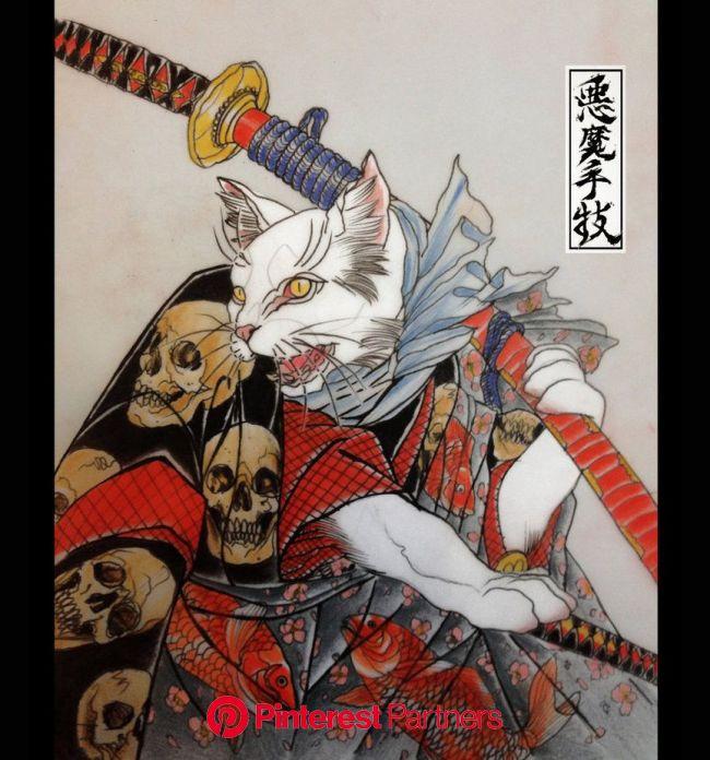 Kuniyoshi Neko. by LewisBuckleyArt on deviantART | Japanese cat, Japanese art, Japanese tattoo art