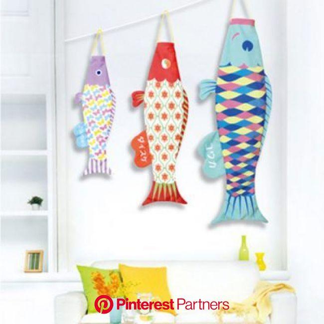 「おしゃれなこいのぼり」を飾りたい!室内用のおしゃれなこいのぼり【まとめ】   クラフト用品, 鯉のぼり 手作り, クラフト