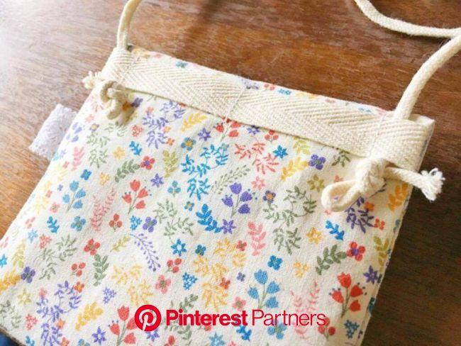 【保存版】移動ポケットの簡単な作り方。バザーでも大人気!縫い目が出ない!重ねて縫うだけ!手縫いもOK♪ | 勝見美智子ブログ 実践的で丁寧な暮らし。 | 移動ポケット, ハンドメイド 巾着 作り方, ハンドメイド 巾着