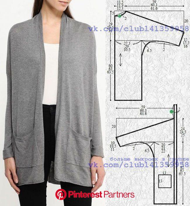 Рукоделие   Платье швейные шаблоны, Модель куртки, Выкройки