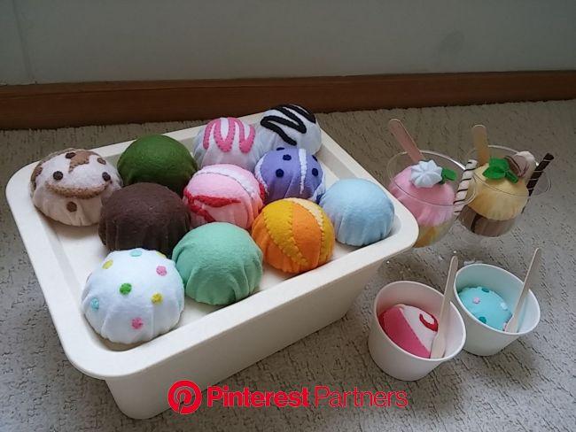 簡単♪フェルトのアイスクリーム(画像あり) | 幼児 手作り おもちゃ, 手作りおもちゃ フェルト, アイスクリーム クラフト