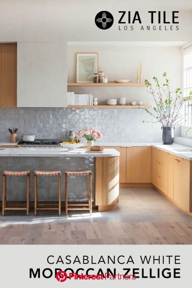 Casablanca White Zellige - Handmade Moroccan Tile from Zia Tile in 2021 | Kitchen remodel, Kitchen inspirations, Modern kitchen