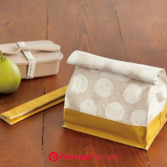 紙袋のような おしゃれ&かわいいお弁当袋の作り方(布小物)   ぬくもり   お弁当 かわいい, お弁当袋, お弁当袋 作り方