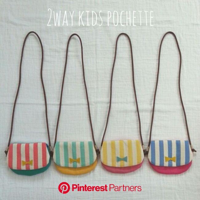 ころりんリボンの2wayキッズ☆ポシェット | Kids bags, Boho bags, Cloth bags