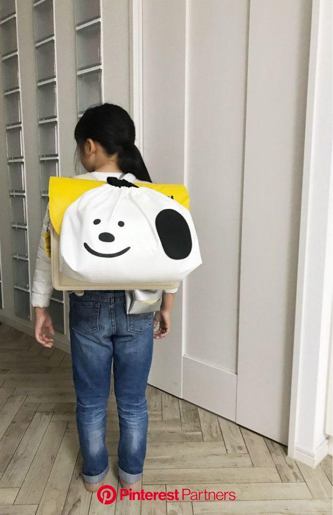 今回も100円ショップモノで♩ | 幼稚園バッグ 作り方, こども エプロン, ランドセルカバー 作り方