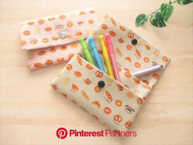 ポケット付き!2か所縫うだけ!!簡単ポーチ作り方の作り方|ソーイング|編み物・手芸・ソーイング|アトリエ | Handmade, Pouch pattern, Diy, crafts