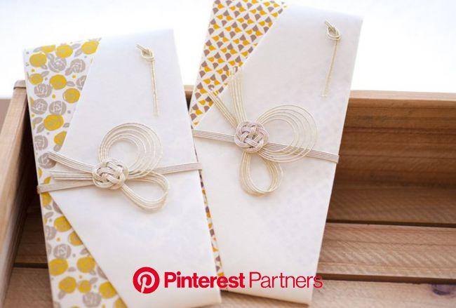 シンプルな中にも可愛らしさを。「水引」が作り出すアートな世界。 | キナリノ | 日本のパッケージ, ご祝儀袋, 正月 デザイン ポスター