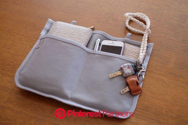 毎日使うバッグを使いやすくするポイントは、これ! - 片づけ収納ドットコム | バッグ, バッグインバッグ, 巾着