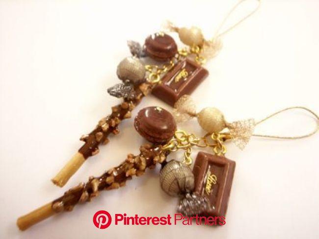 ボード「チョコレート」のピン