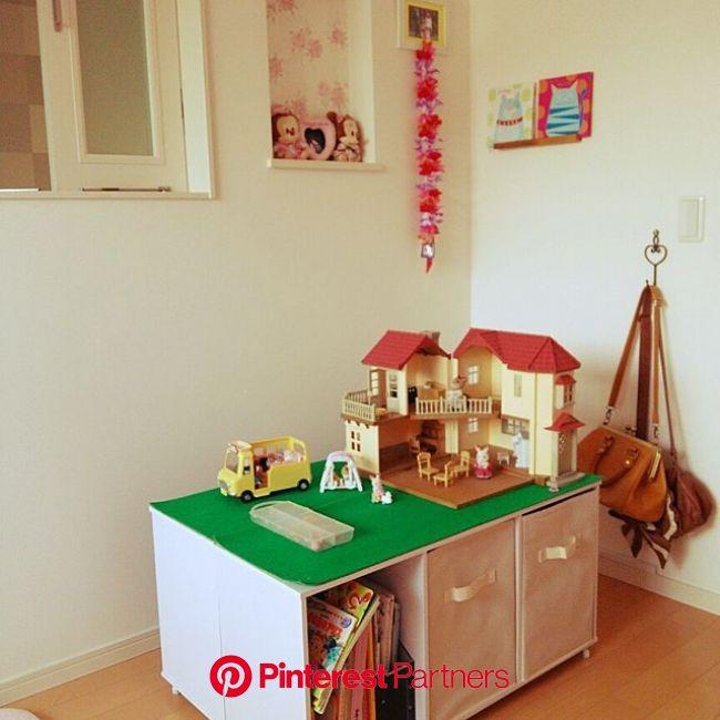子供部屋/シルバニア/カラボのインテリア実例 - 2014-06-19 17:26:09   RoomClip(ルームクリップ)   子供部屋, プレイルームの収納, カラボ